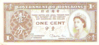 Government of Hong Kong   1 Cent     No Date Issue  Queen Elizabeth II Printed on this Currency Dimensions: 200 X 100, Type: JPEG