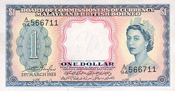 Government of Malaya & British Borneo  1 Dollar    No Date Issue  Queen Elizabeth II Printed on this Currency Dimensions: 200 X 100, Type: JPEG